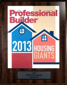 Image of the Professional Builder Award.